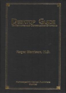 desktop-guide-roger-morrison