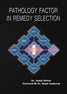 pathology-factor-in-remedy-selection
