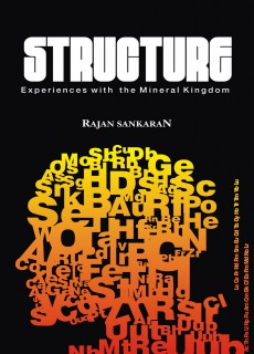structure-vol-1-2